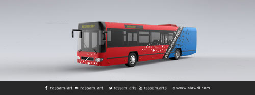 موك اب باص (bus mock-up)