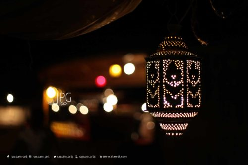 Black Night Lamp